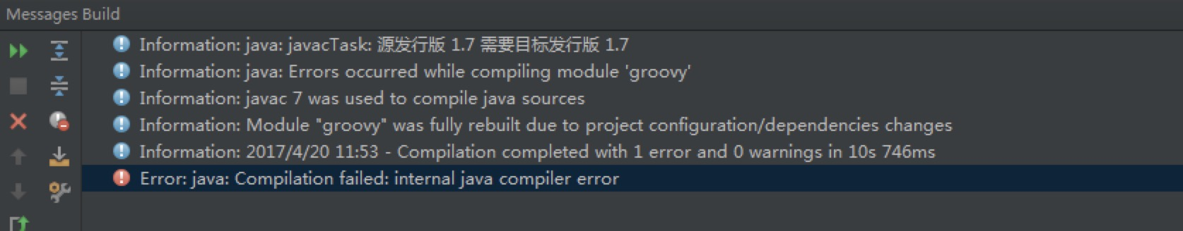 Compilation failed: internal java compiler error