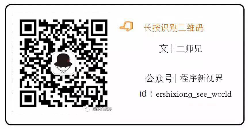 朱智胜的个人博客-微信公众号